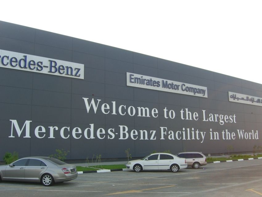 the largest mercedes benz dealership of the world emirates motor company only cars and cars. Black Bedroom Furniture Sets. Home Design Ideas